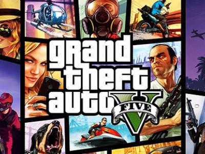 GTA 5 / Grand Theft Auto V (2015) RePack