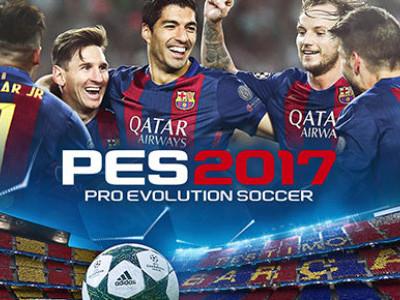 PES 2017 / Pro Evolution Soccer 2017 (2016) RePack от qoob