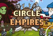 Circle Empires (2018) RePack от qoob